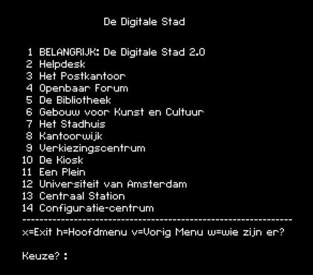 dds-inlogscherm-1993